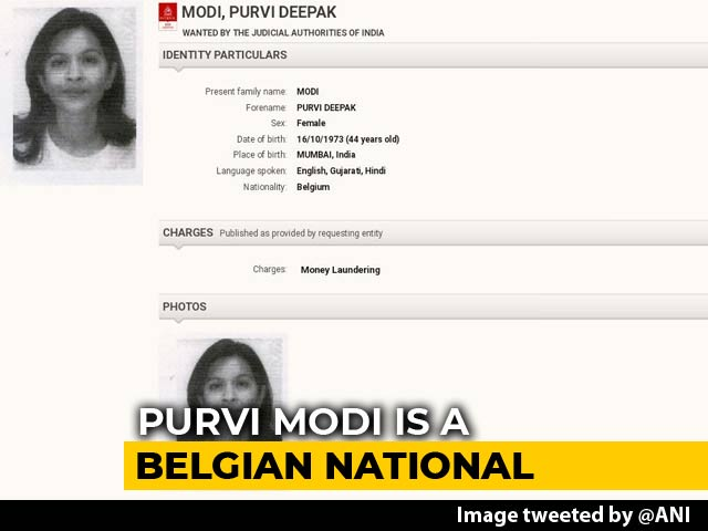 Video : Interpol Issues Arrest Warrant Against Nirav Modi's Sister For Bank Scam