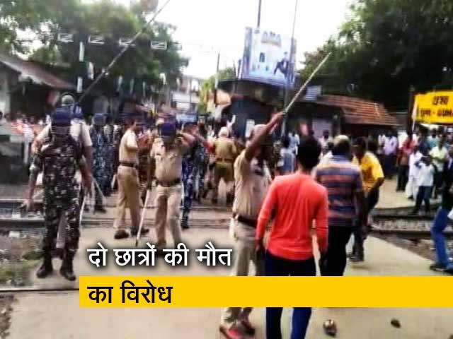 Videos : पश्चिम बंगाल में बीजेपी का 12 घंटे का बंद