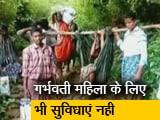 Video : बुनियादी सुविधाओं की कमी से जूझता आंध्र प्रदेश का यह गांव