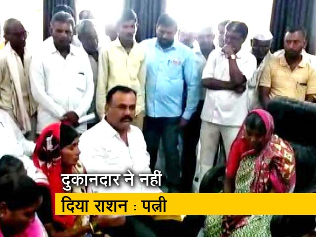 Videos : महाराष्ट्र : बुजुर्ग की भूख से मौत, आधार लिंक ना होने पर नहीं मिला राशन