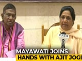 Video : Mayawati Snubs Congress, Allies With Ajit Jogi For Chhattisgarh Polls
