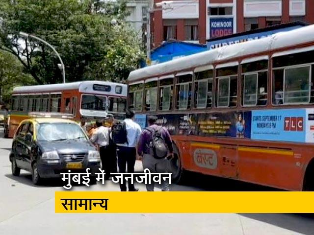 Videos : मनसे ने दिया भारत बंद को समर्थन, मगर मुंबई में जनजीवन समान्य