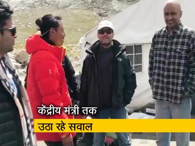 Videos : राहुल के कैलाश यात्रा पर बयानबाजी जारी
