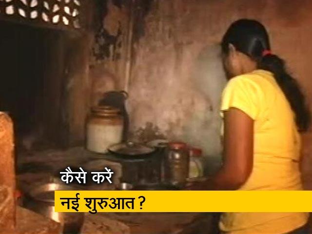 Video: केरल की तबाही का जिम्मेदार कौन?