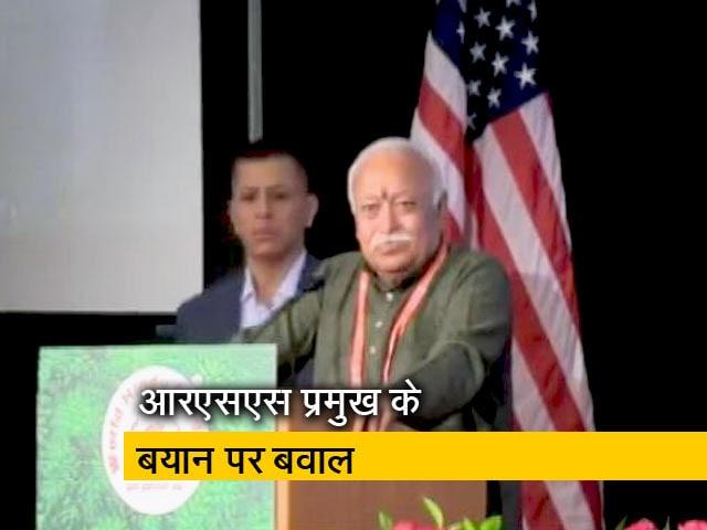 Video : मोहन भागवत ने हिंदुओं से एक होने की अपील की, बयान पर मचा बवाल