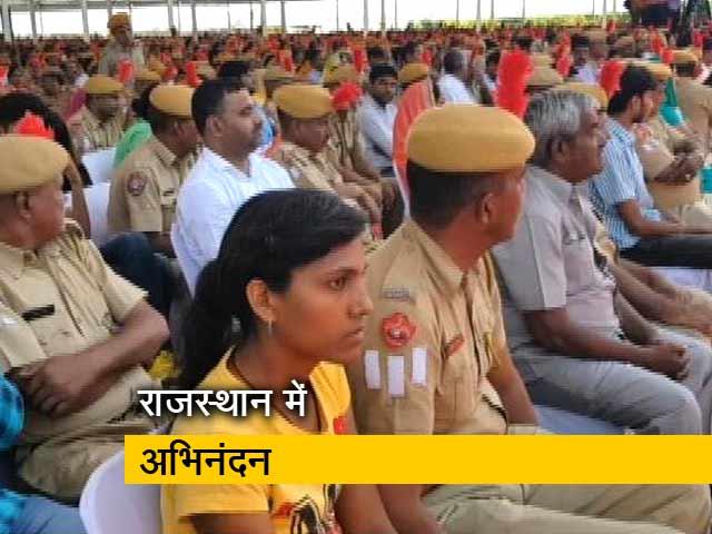 Videos : राजस्थान में वसुंधरा सरकार ने पुलिसकर्मियों का किया अभिनंदन