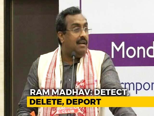 """Video : """"Detect, Delete, Deport"""": BJP's Ram Madhav On Assam Citizens' List"""