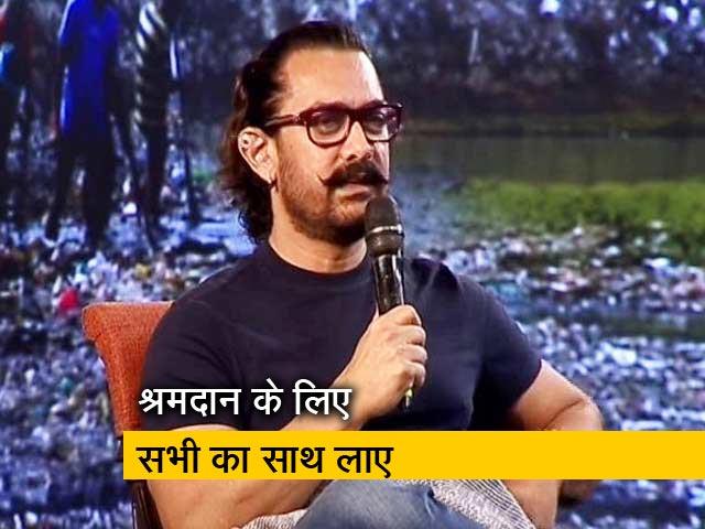 Videos : जल संरक्षण के लिए सभी वर्ग को एक साथ लाना बड़ी चुनौती थी: आमिर खान