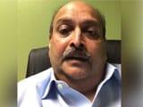 मेहुल चोकसी ने कोर्ट से कहा- 41 घंटे सफर करके भारत नहीं आ सकता, ED पर गुमराह करने का आरोप भी लगाया
