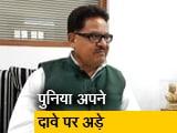 Video : NDTV एक्सक्लूसिवः पुनिया बोले- माल्या से मुलाकात पर लीपापोती कर रहे जेटली