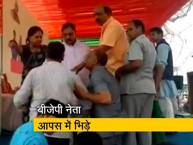Videos : राजस्थान : वसुंधरा राजे की गौरव यात्रा में आपस में भिड़े बीजेपी नेता