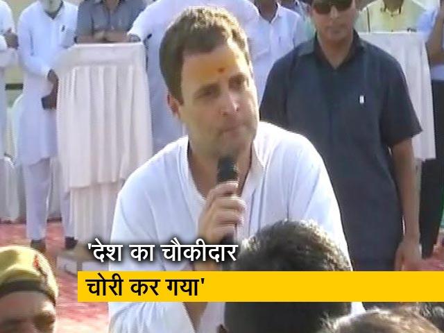 Videos : न्यूज टाइम इंडिया: राफेल मुद्दे को लेकर राहुल का पीएम पर हमला