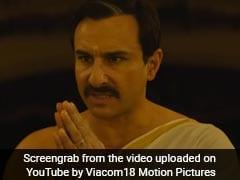 Baazar Trailer: पैसों के लिए कुछ भी करने को तैयार सैफ अली खान, सोशल मीडिया पर वायरल हो रहा Video