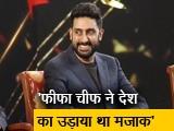 Video : 'NDTV युवा' में अभिषेक बच्चन ने बताया, इस तरह किया था FIFA चीफ का मुंह बंद