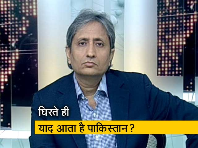 Videos : प्राइम टाइम: राफेल डील से पाकिस्तान का क्या?