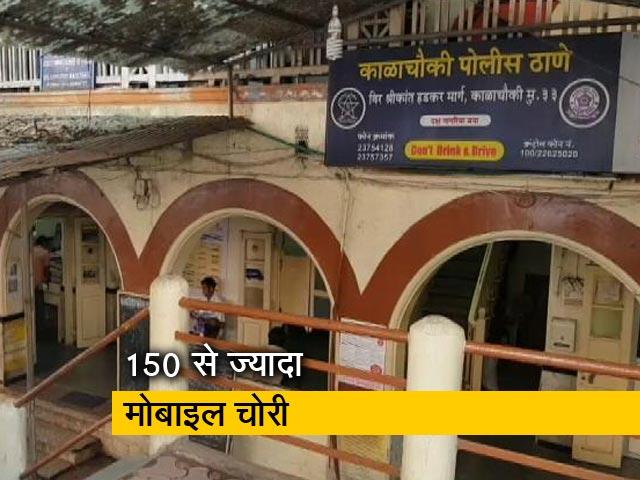 Videos : गणेश विसर्जन यात्रा में चोरों की चांदी
