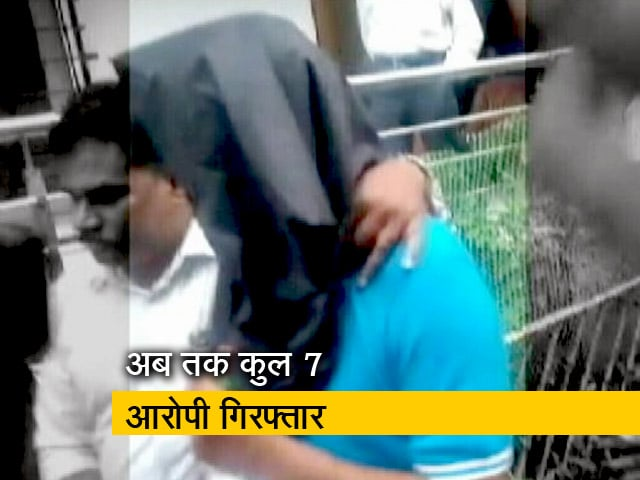 Videos : नालासोपारा मामले में ATS ने दो और लोगों को किया गिरफ़्तार