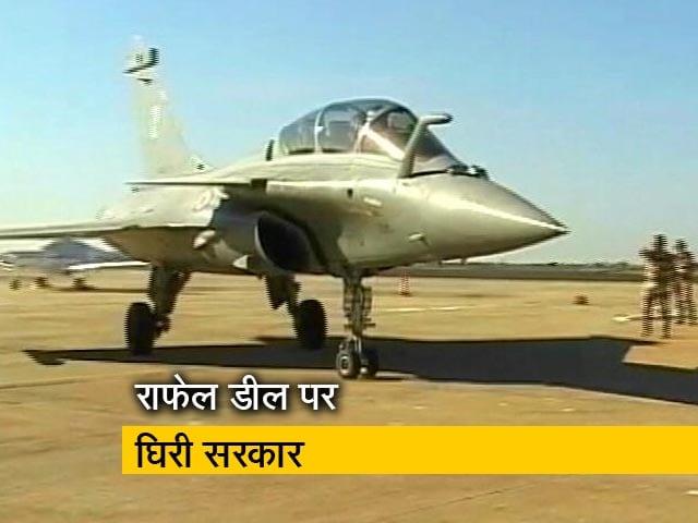 Videos : इंडिया 9 बजे: राफेल को लेकर फिर शुरू हुई रार