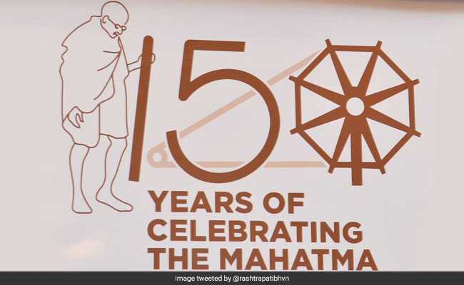 Logo, Website For Mahatma Gandhi's 150th Birth Anniversary