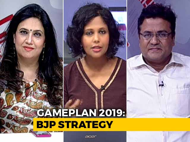 Video : At BJP Meet, A Look Into 2019 Strategy