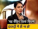 Video : 'NDTV युवा' में काजोल ने कहा,  #MeToo कैंपेन हर इंडस्ट्री में होना चाहिए