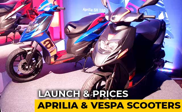 Video : 2019 Aprilia SR 150 And Vespa Range Launch