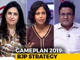 Video: At BJP Meet, A Look Into 2019 Strategy