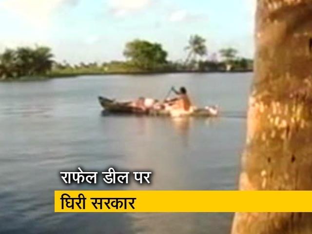 Video : केरल में बाढ़ के बाद समान्य हो रहे हैं हालात
