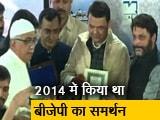 Video : महाराष्ट्र : बीजेपी से नाराज मुस्लिम बिरादरी