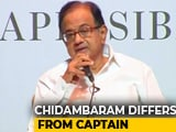 Video : Don't Agree With Punjab's Anti-Blasphemy Law, Says P Chidambaram