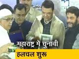 Video : महाराष्ट्र में विधानसभा चुनाव से पहले हलचल शुरू