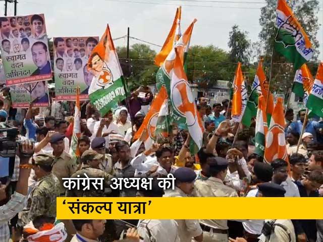 Video : मध्य प्रदेश : भोपाल में कांग्रेस अध्यक्ष राहुल गांधी का रोड शो