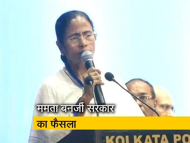 Videos : पश्चिम बंगाल: दुर्गा पूजा कमेटियों को 10-10 हजार रुपये