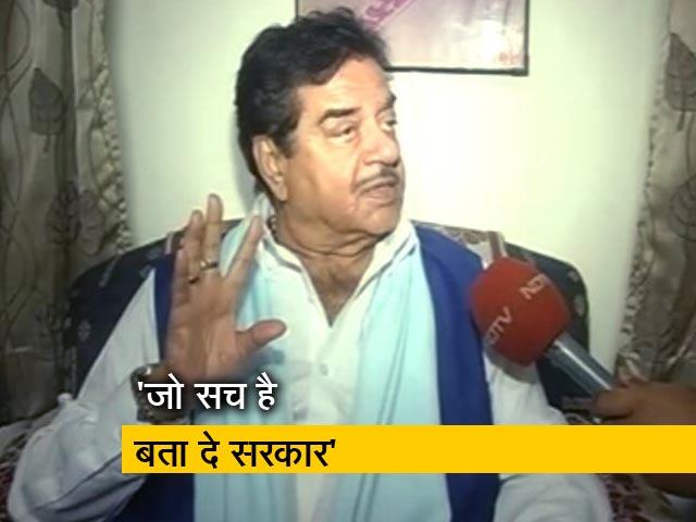 Videos : राफेल पर देश को जवाब दे सरकार: शत्रुघ्न सिन्हा
