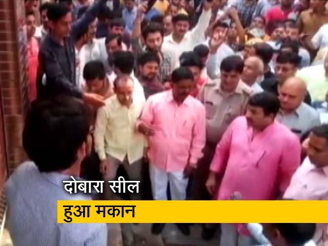 Videos : सिटी सेंटर : मनोज तिवारी पर होगी एफआईआर, भोपाल में राहुल ने शिवराज को घेरा