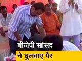 Video : BJP MP निशिकांत दुबे का पैर धोकर कार्यकर्ता ने पीया पानी, विवाद पर दी सफाई