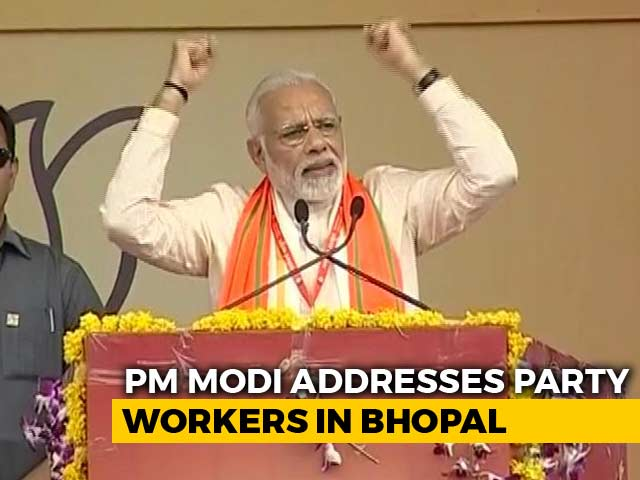 """Video : """"Blessed To Be A BJP Worker,"""" Says PM Modi At Party's Bhopal Meet"""