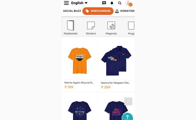 Now Buy Merchandise, Make Micro-Donations And Volunteer Through NaMo App