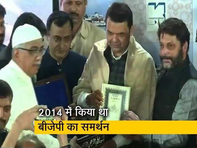 Videos : महाराष्ट्र : बीजेपी से नाराज मुस्लिम बिरादरी
