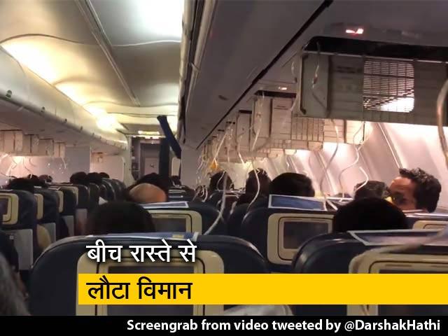 Videos : सिटी सेंटर: फ्लाइट में यात्री हुए बीमार, सरहद पर जवान की हत्या