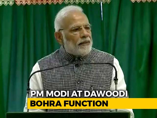 Video : PM Modi, At Muslim Event, Praises Work Done By Dawoodi Bohras In Gujarat