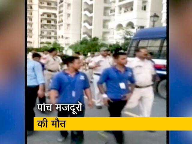 Videos : दिल्ली : मोती नगर में सीवर टैंक साफ करने उतरे 5 मजदूरों की मौत