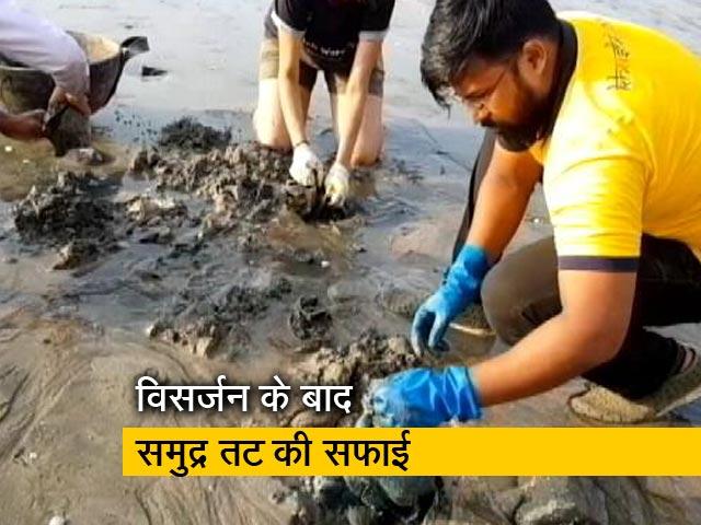 Videos : इस बार गणेश विसर्जन में कम हुआ प्रदूषण
