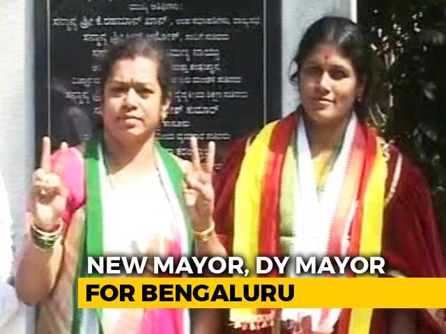 Video : Bengaluru Gets Congress Mayor, Deputy Mayor; BJP Walks Out Without Voting