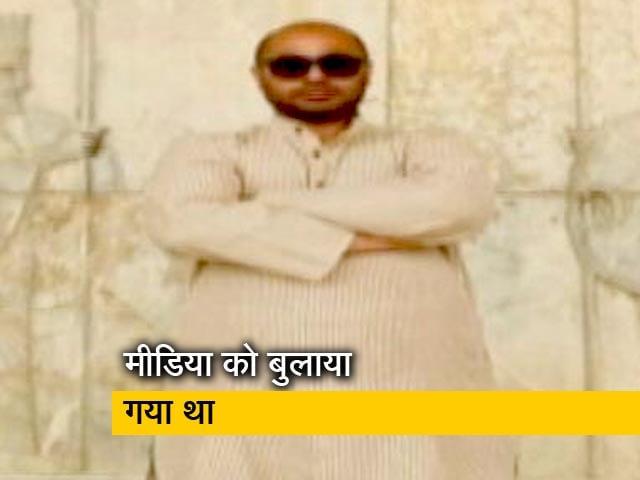 Videos : दिल्ली से एक ब्लॉगर को किया गया गिरफ्तार