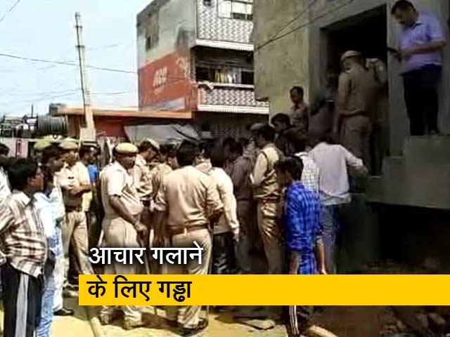 Videos : गाजियाबाद : मौत के गड्ढ़े में तीन लोगों की मौत