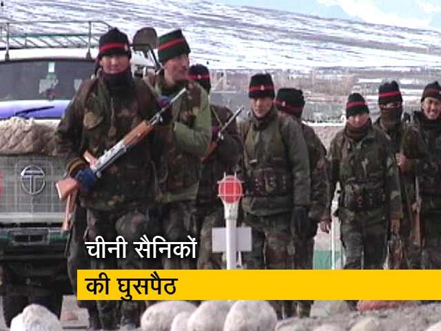 Video : भारतीय सीमा में तीसरी बार चीन की घुसपैठ