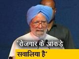 Video : न्यूज टाइम इंडिया : पूर्व पीएम मनमोहन सिंह ने केंद्र सरकार पर जमकर साधा निशाना