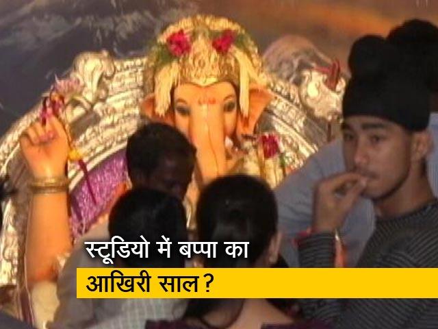 Videos : आरके स्टूडियो से गणपति बप्पा की भावुक विदाई