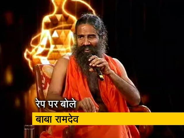 Videos : एनडीटीवी युवाः बाबा रामदेव बोले -लड़का-लड़की सलीके से रहें, नग्नता जरूरी है क्या